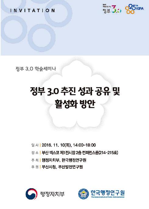 한국행정연구원.png