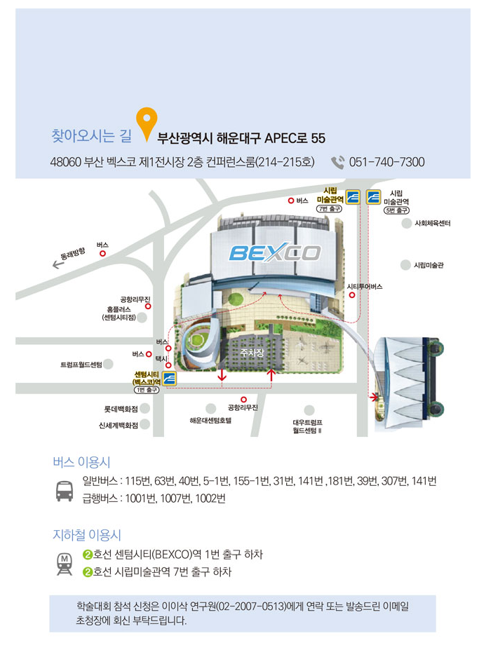 한국행정연구원4.png