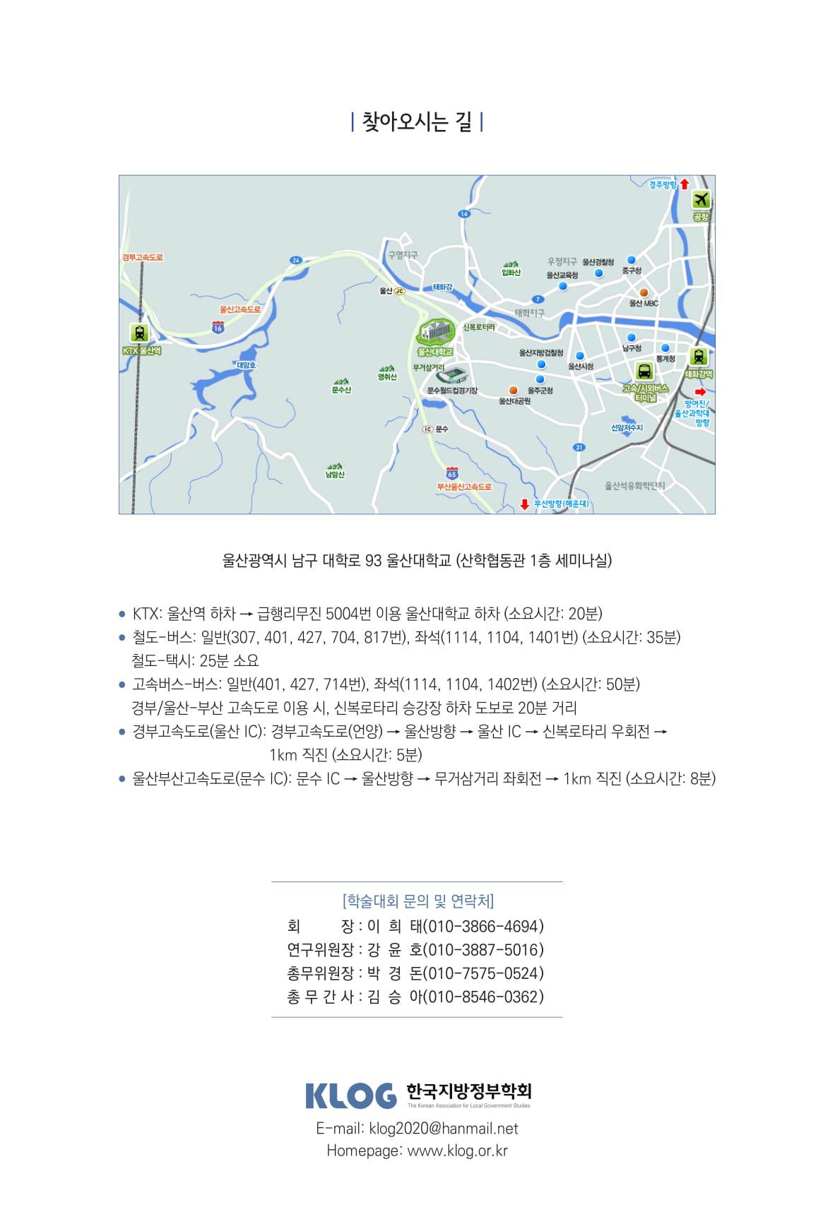 12_지방정부_춘계초청-12.jpg